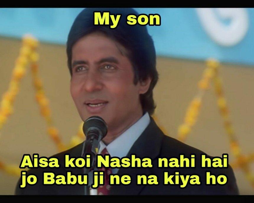 funny dad jokes, aisa koi kaam nahi meme