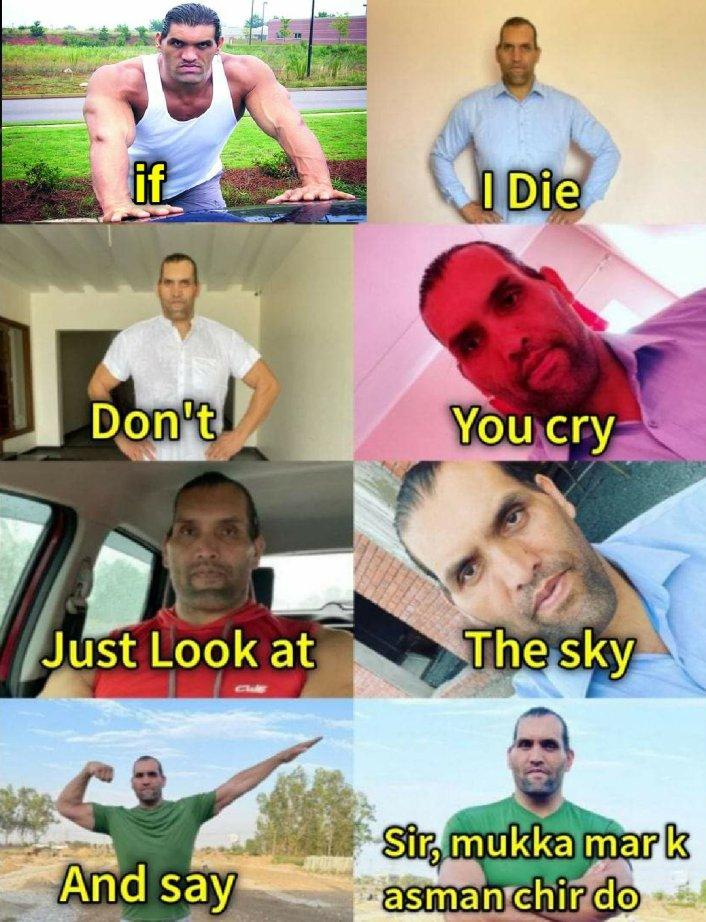 The Great khali funny memes