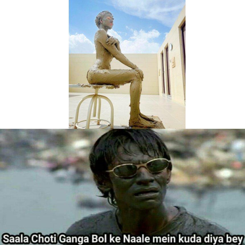 Urvashi Rautela images - Mud Bath memes