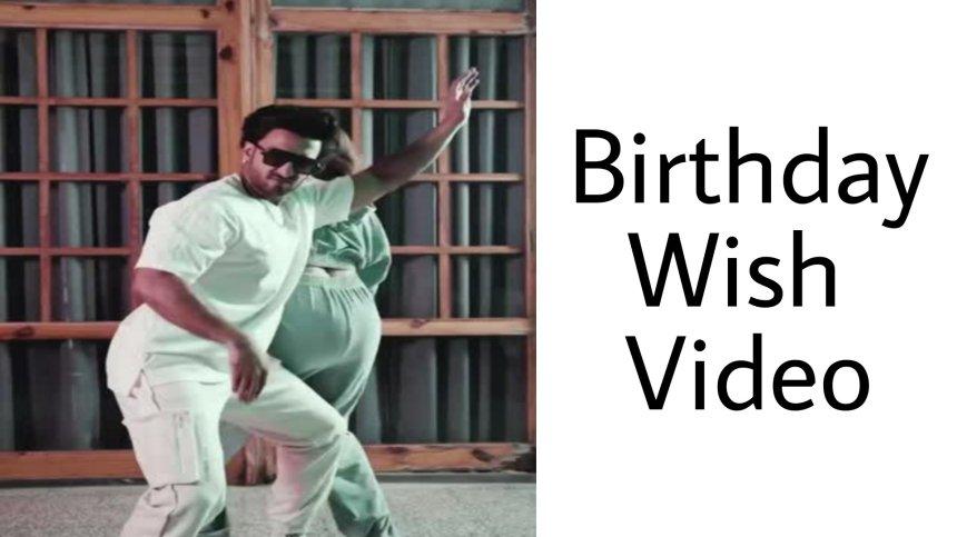 Ranveer Singh Birthday funny video