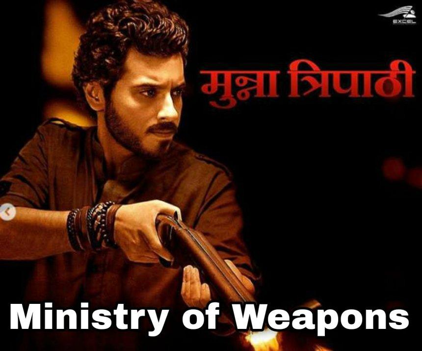 Ministry of Weapons - Munna Bhaiya memes