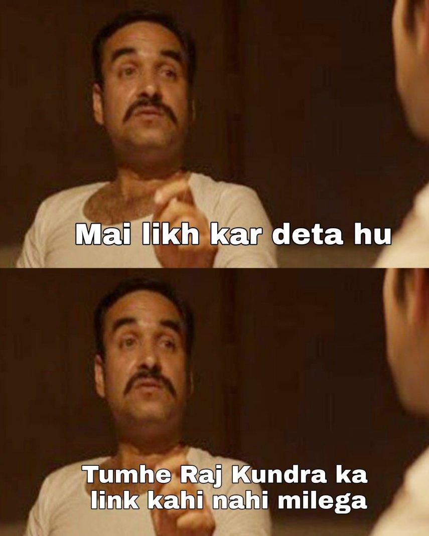Link de de bhai memes