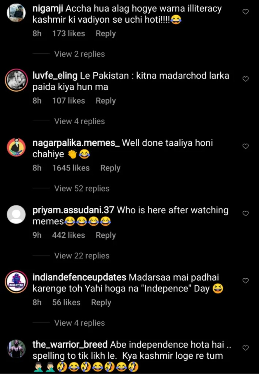 funny comments on Independence day post of Kamran Akmal