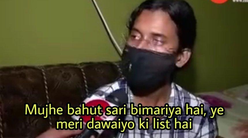Mujhe Bahu sari Bimariya hai meme templates