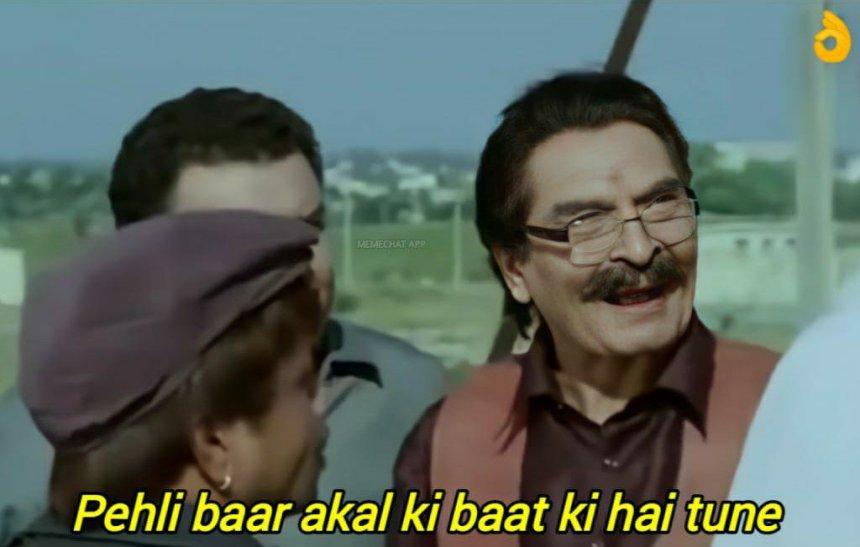 Pehli Baar Akal ki Baat ki Hai meme template from Khatta Meetha movie