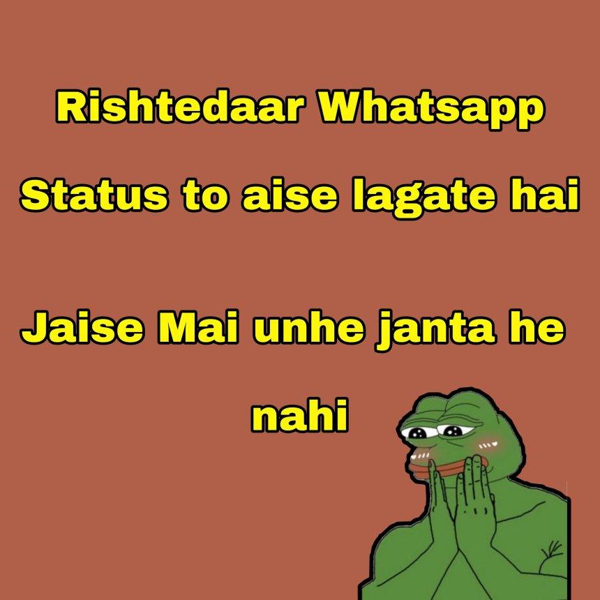 Rishtedaar WhatsApp jokes