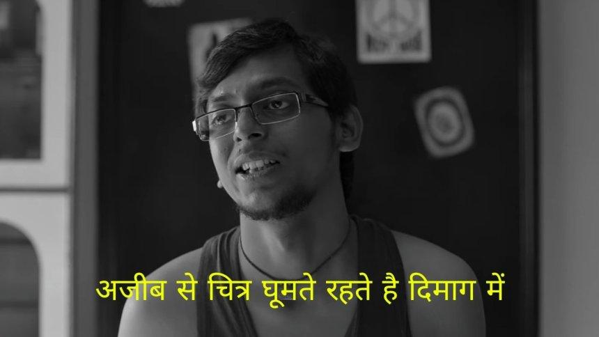 Meena Kota factory season 2 meme template