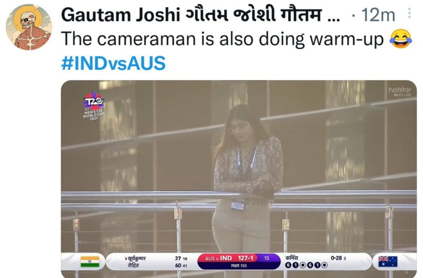 T 20 WC Camera man show us a very Beautiful girl
