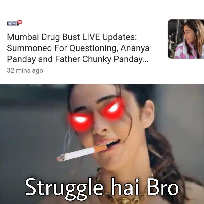 Ananya struggle memes