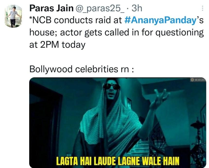 Hilarious Ananya Pandey
