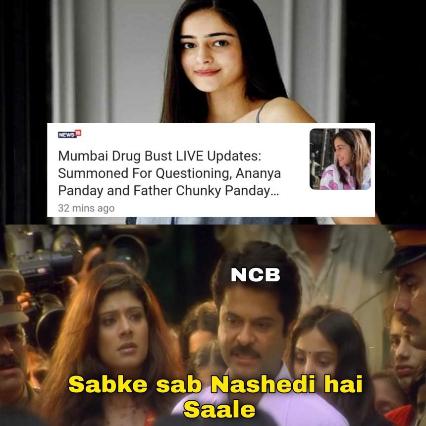 NCB memes