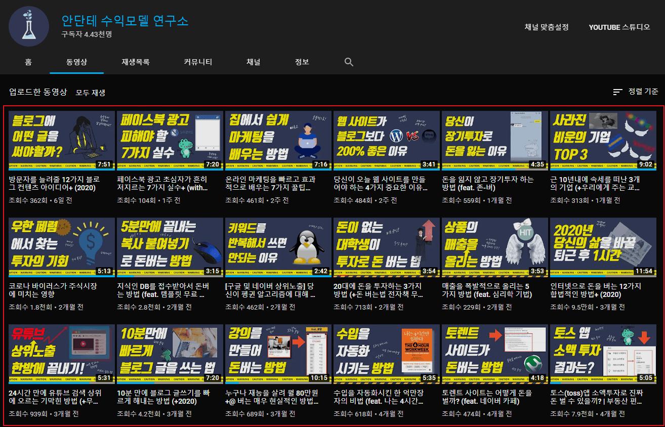 유튜브 영상