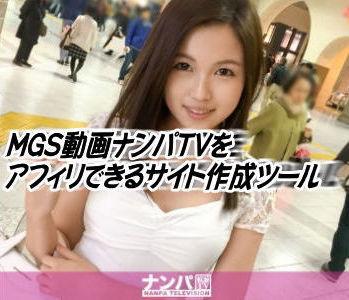 MGS動画ナンパTVをアフィリできるサイト作成ツール
