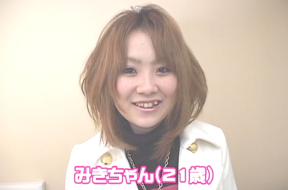 ちょいポチャの彼女は「みきちゃん」(21歳)Dカップ