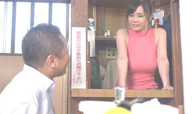 [吉川あいみ]明るい笑顔!たぷたぷの胸!ヌキあり!で下半身を癒してくれる銭湯の看板娘