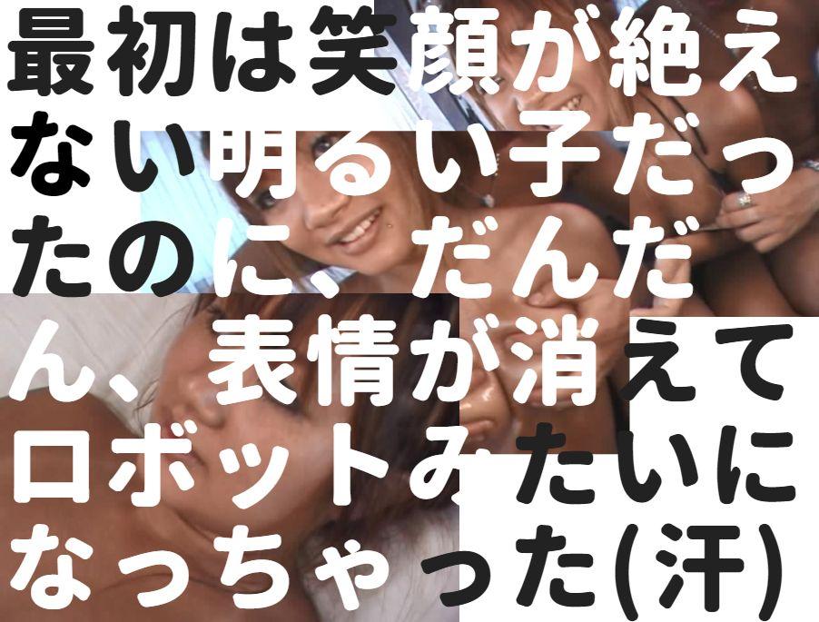 素人ナンパAV「石橋渉の素人生ドル」No.499