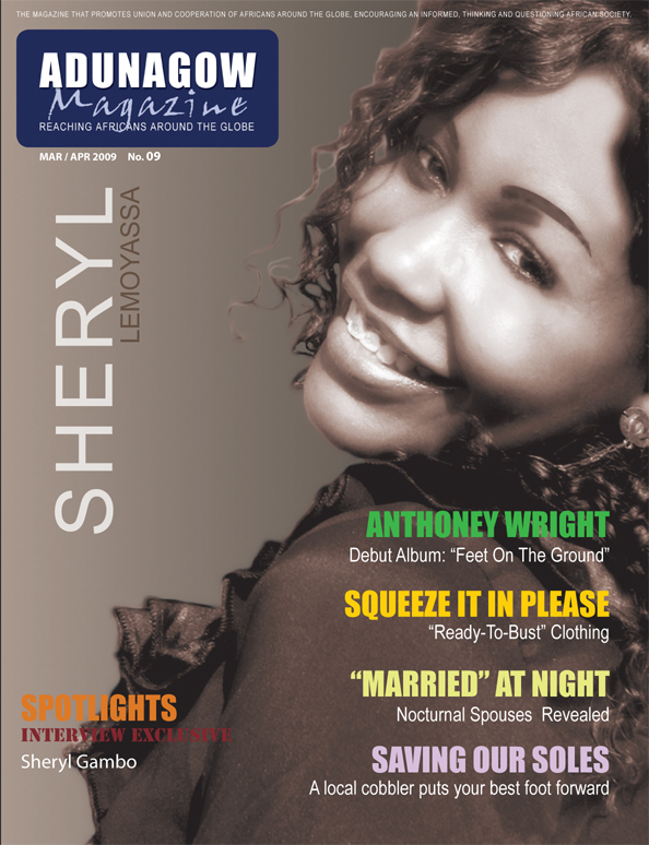 Mar/Apr 09 Issue is Now Available