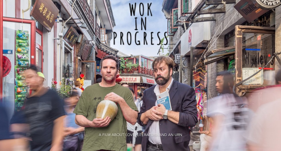 A Movie About Wine, Love & Literature - In China. Wok In Progress - A bilingual dramatic-comedy feature film set in China. Promo Art