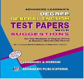 Degree General English Test Paper & Suggestion