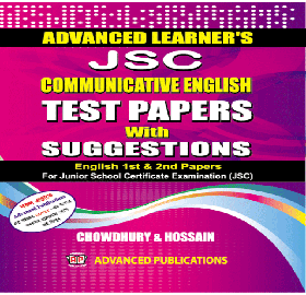 JSC Test Paper With Suggestions