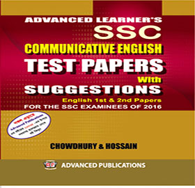 SSC Test Paper With Suggestion