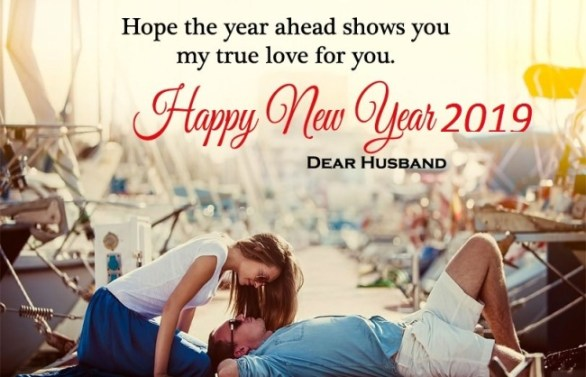 Happy New Year Wallpaper for Husband