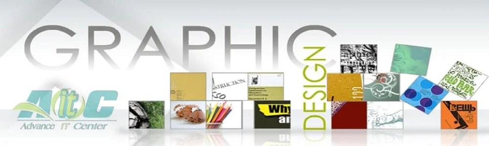 Advanced graphic design in Bangladesh aitc