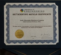 Advances in Engineering key scientific article certificate