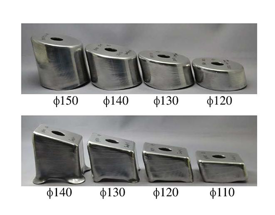 Non-circular metal spinning of oblique-bottom shape - Advances in Engineering