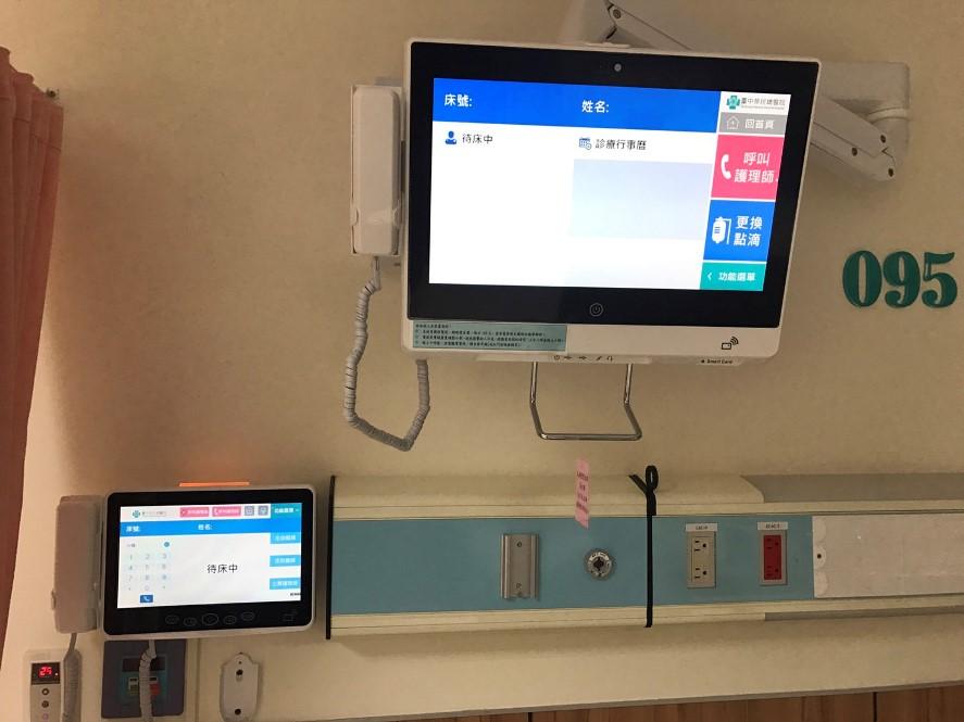 【臺中榮總案例】高齡病房智慧化 虛擬醫護貼身照顧病患 - - 研華科技 Advantech