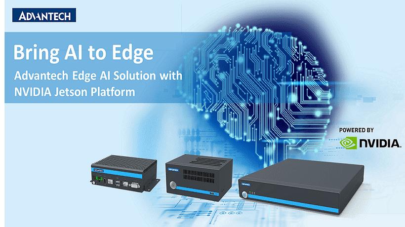 研華攜手輝達 實現AI從端到雲加速運算平臺落地 - 研華科技 Advantech