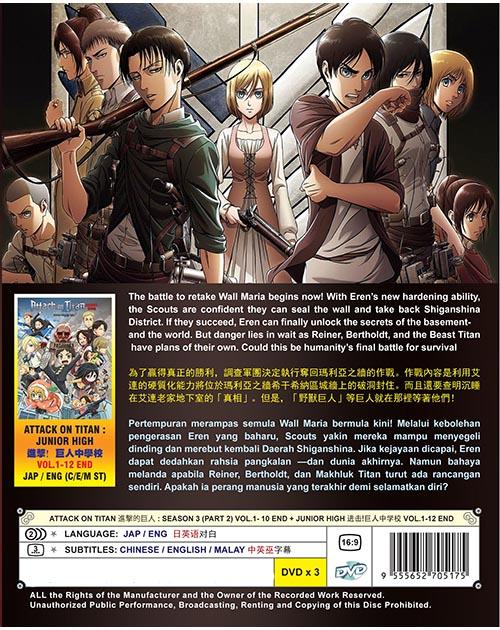 ATTACK ON TITAN SEASON 3 (PART 2) VOL.1-10 END + JUNIOR HIGH VOL.1-12 END *ENG DUB* DVD BACK
