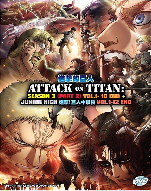 ATTACK ON TITAN SEASON 3 (PART 2) VOL.1-10 END + JUNIOR HIGH VOL.1-12 END *ENG DUB* DVD
