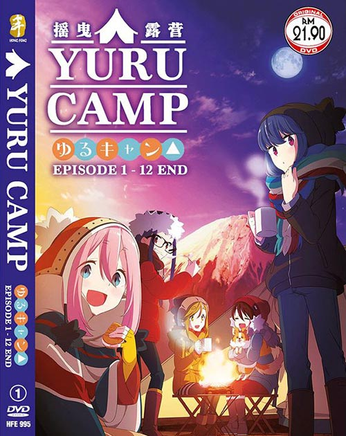 Yuru Camp DVD