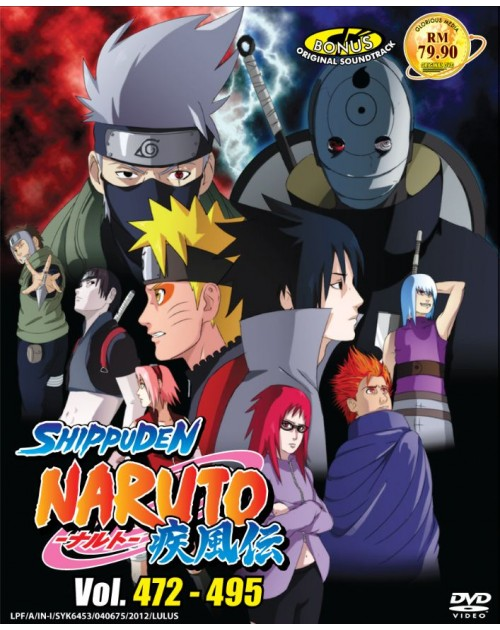 NARUTO (TV 472 - 495) BOX 15 DVD