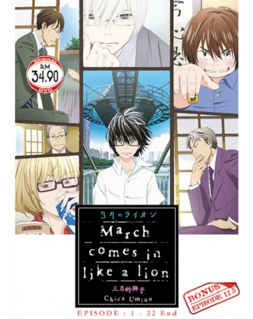 MARCH COMES IN LIKE A LION VOL.1-22 END