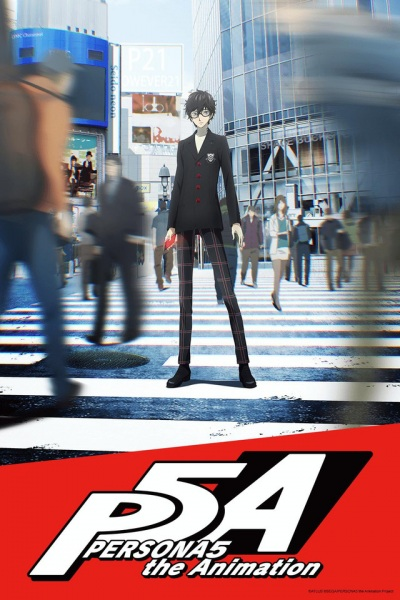 PERSONA 5 THE ANIMATION VOL.1-26 END