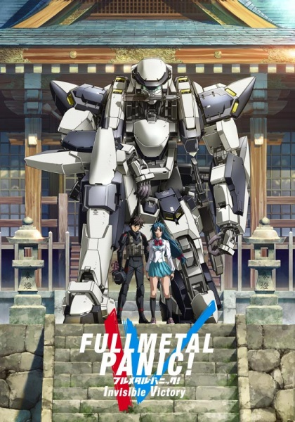 FULL METAL PANIC! INVISIBLE VICTORY VOL.1-12 END *ENG DUB*