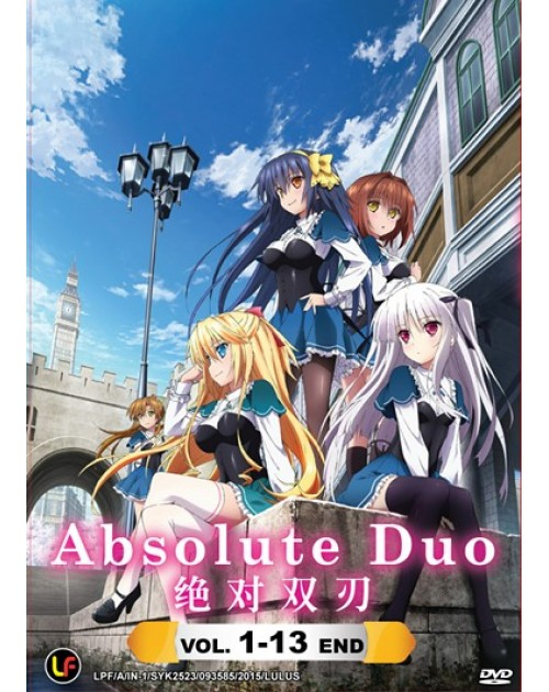 ABSOLUTE DUO VOL. 1 – 13 END