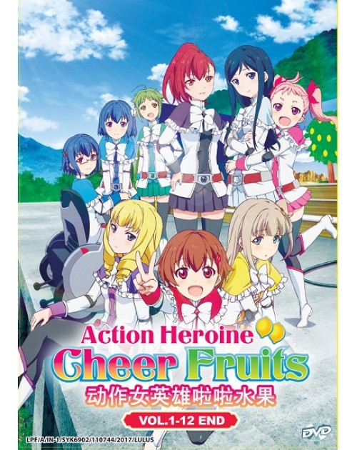 ACTION HEROINE CHEER FRUITS VOL.1-12 END