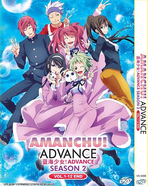 AMANCHU! ADVANCE SEASON 2 VOL.1-12 END