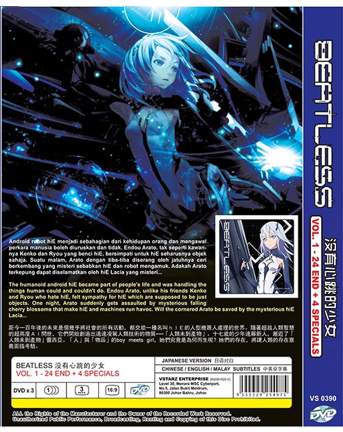 BEATLESS VOL.1-24 END + 4 SPECIALS