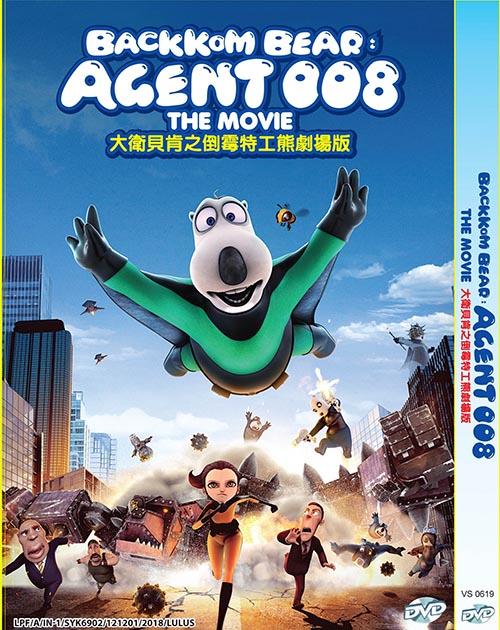 BACKKOM BEAR : AGENT 008 THE MOVIE