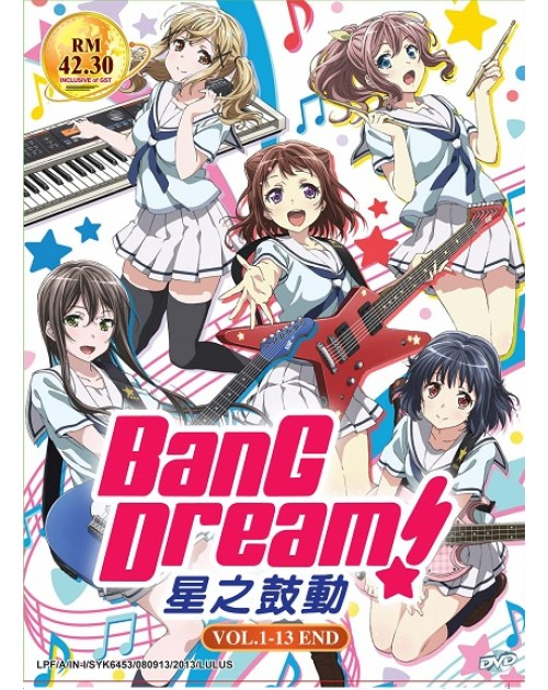 BANG DREAM ! VOL.1-13 END