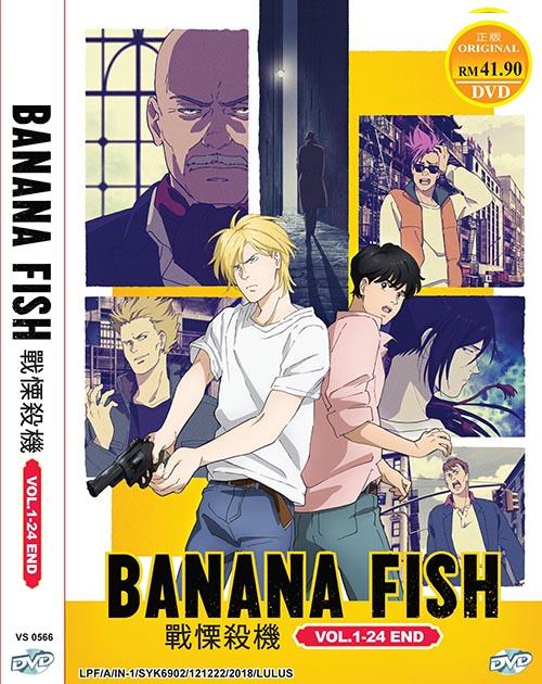 BANANA FISH VOL.1-24 END