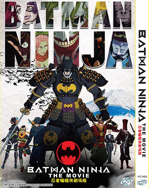 BATMAN NINJA THE MOVIE