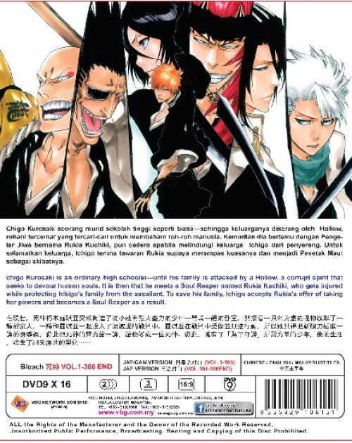 BLEACH VOL.1-366 END