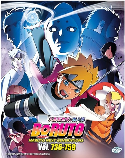BORUTO : NARUTO NEXT GENERATIONS VOL.736-759 (BOX 26)