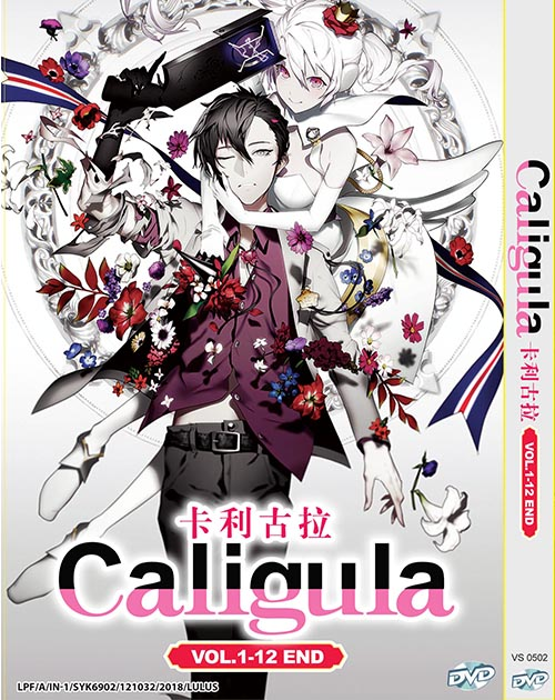 CALIGULA VOL.1-12 END