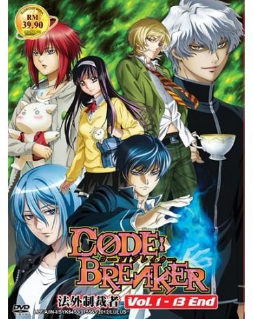CODE BREAKER VOL.1-13 END